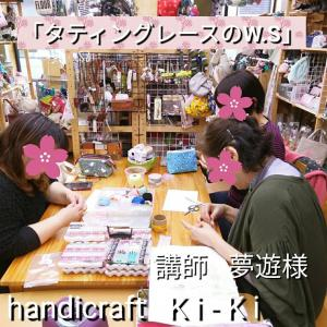 ギャラリー出店の搬入は、明後日の5日です(`・ω・´)ゞKi-Kiさんは、大忙しの毎日です。