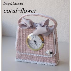 coral-flower 置時計
