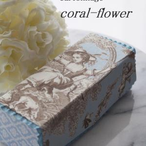 coral-flower 1day lesson