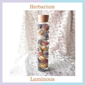 ハーバリウム~とっておきのお花で作ると愛着も倍増