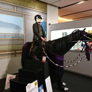 「馬とギャラリーと歌舞伎」