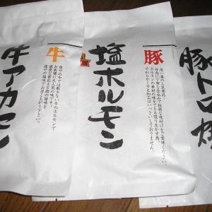 「北と札麺と炭や」北海道うまいもの会