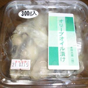 「牡蠣とオリーブと食べる」山形・宮城展
