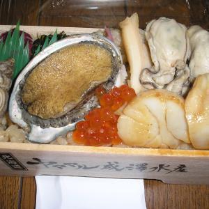 「貝と弁当とづくし」ぐるめぐり 秋の大北海道展
