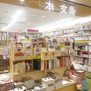 書店さんに感謝の訪問!