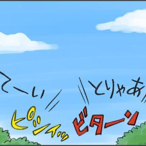猫マンガ「広大、賞状授与の旅 その1 後編」