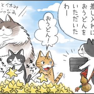猫マンガ「想い出の味」