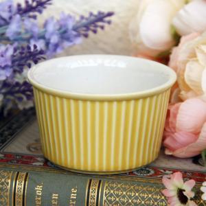 【VILLEROY&BOCH】レモン色のココット皿