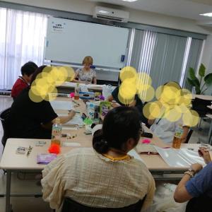 【初♥オンライン開催】心屋塾初級セミナー★問題の解決方法を知りたい方にピッタリ♡