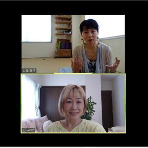心屋智子さんとの動画配信しましたよ~♪/あなたの怖れ、不安を手放す方法