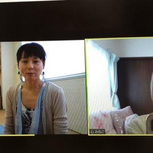 YouTubeに心屋智子さんとの動画アップしましたよ~♪/あなたの怖れ、不安を手放す方法