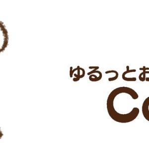 10/11開催♪「ゆるっとおしゃべりサロン@男鹿」