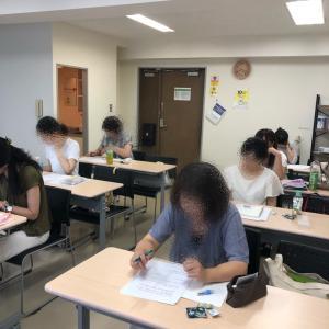【満席→2名様増席】心屋塾入門講座@仙台