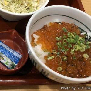 コロナ禍のなかで日本へ一時帰国~うれしい和食!やっぱり海鮮料理が一番