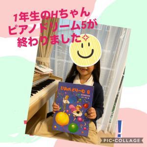 1年生のHちゃん、ピアノドリーム6冊目になりました♪