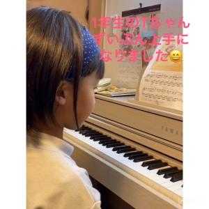 1年生♪ピアノがずいぶん上手になりました