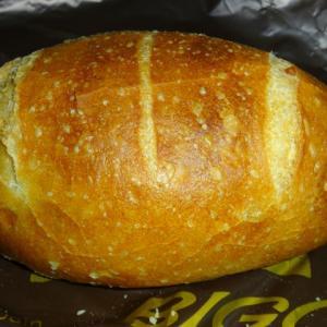 プロセスチーズ入りフランスパン 【ドゥース・フランス ビゴの店】のパン・フロマージュ