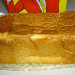 高級食パン 【高級食パン専門店 うん間違いないっ!】のOh! 間違いない