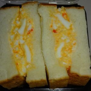 たまごサンド 【高級食パン専門店 うん間違いないっ!】の蘭王卵のたまごサンド