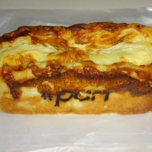 チーズ好きにはたまらない逸品 【#ハッシュタグパン】のチーズパン