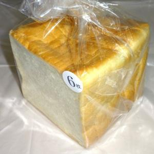 美食トップブランドの極上食パン【FAUCHON(フォション)】のパン・ド・ミ・カレ・フォション