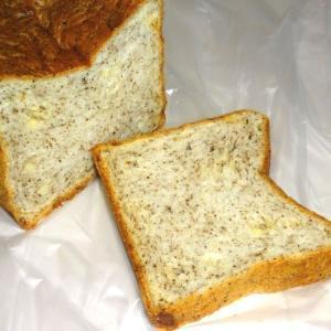 優雅な味わいの食パン 【R Baker】のアールグレイホワイトショコラ食パン