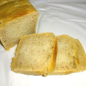 麦麦しい高級食パン 【ベーカリー&カフェ ダパス】の北海道産スペルト小麦の全粒粉100%食パン