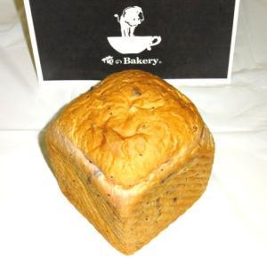 新商品 高級食パン 【俺のBakery】の栗とカシス