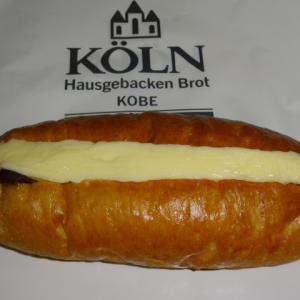 あんバターサンド 【KÖLN(ケルン)】のあんバター