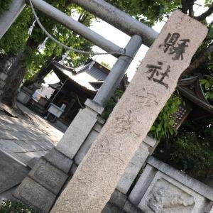 伊勢崎神社へ行ってまいりました