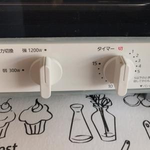New オーブントースター