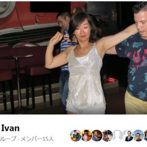 ドイツのズンバインストラクター日本人女性に紹介したオンラインレッスン