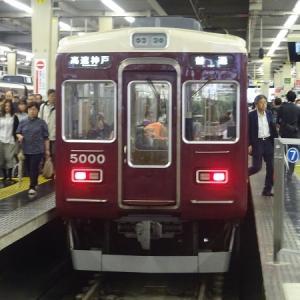 阪急 5000系