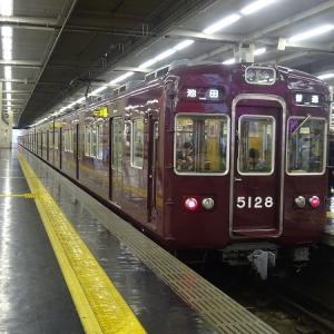 阪急 5100系