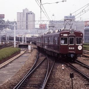 阪急 5300系