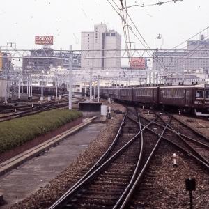阪急 6300系  その1 京都線特急時代
