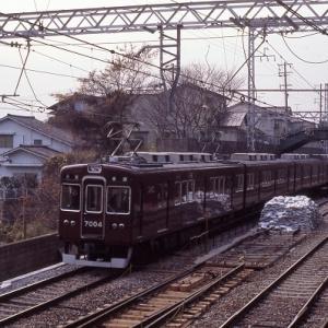 阪急 7000系
