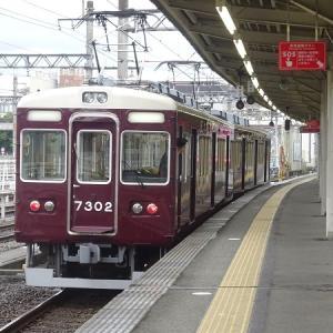 阪急 7300系