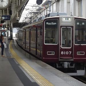 阪急 8000系
