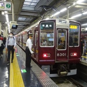 阪急 8300系