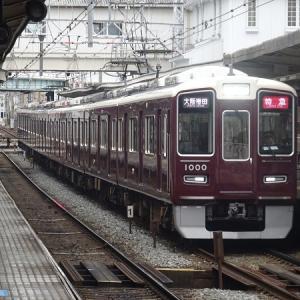 阪急 1000系 二代目
