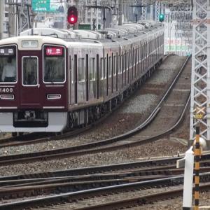 阪急 1300系 二代目