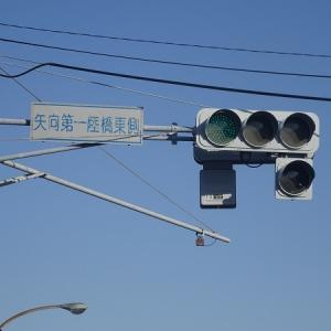 2019年11月30日 JR・相模鉄道相互乗り入れ運転開業風景を矢向第一陸橋で撮影