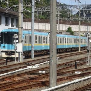 京阪乗り歩きの旅 2 車両編 800系II