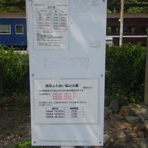 2019年8月の岡山・広島・鳥取・兵庫旅行 14 姫新線 津山~姫路間の旅