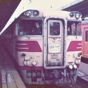 2019年8月の岡山・広島・鳥取・兵庫旅行 16 播但線の旅 優等列車の歴史