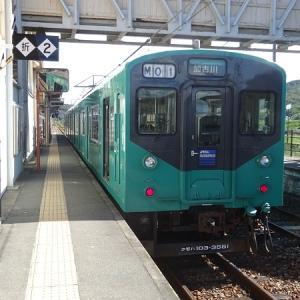 2019年8月の岡山・広島・鳥取・兵庫旅行 17 加古川線の旅 西脇市まで往復 その2 103系3550番台