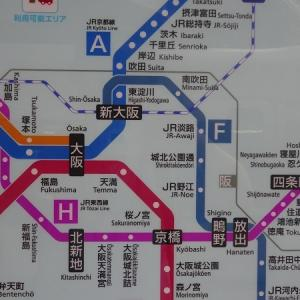 2019年8月の岡山・広島・鳥取・兵庫旅行 18 最後は新大阪駅でおおさか東線