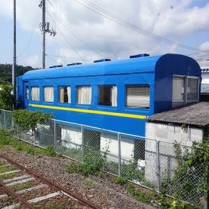 磐越東線小川郷駅に隣接して置かれている軽量客車のカットボディ
