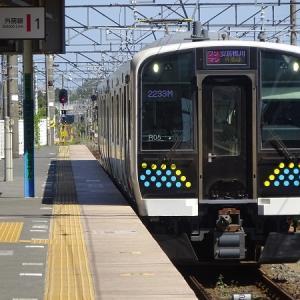 2021年春、外房線~内房線を巡る旅 その14 御宿駅~勝浦駅